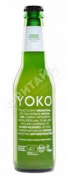 YOKO Elixir