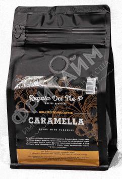 Кофе зерновой  Regola Del Tre Caramella, 250гр