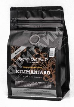 Кофе молотый Regola Del Tre Kilimanjaro, 250гр