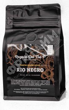 Кофе зерновой  Regola Del Tre Rio Negro, 250гр