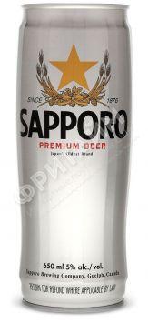 Пиво Sapporo Premium, светлое, алк 5.0%, 0.65 л, ж/б, Вьетнам