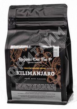 Кофе зерновой  Regola Del Tre Kilimanjaro, 500гр