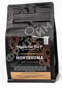 Кофе зерновой  Regola Del Tre Montesuma, 250гр