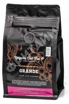 Кофе зерновой  Regola Del Tre Grande, 250 гр