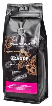 Кофе зерновой  Regola Del Tre Grande, 500 гр