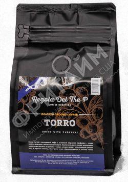Кофе молотый Regola Del Tre Torro, 250гр