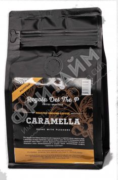 Кофе молотый Regola Del Tre Caramella, 250гр