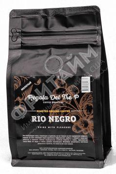 Кофе молотый Regola Del Tre Rio Negro, 250гр