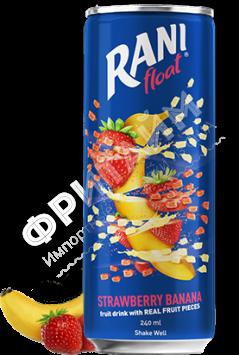 RANI Strawberry-Banana (Клубника-банан), 0.240л, ж/б,  Иран