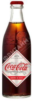 Coca-Cola Specialty Mere Si Soc (яблоко и бузина) 0.250л, Румыния