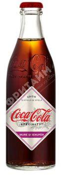 Coca-Cola Specialty Mure Si Ienupal (ежевика и можжевельник) 0.250л, Румыния