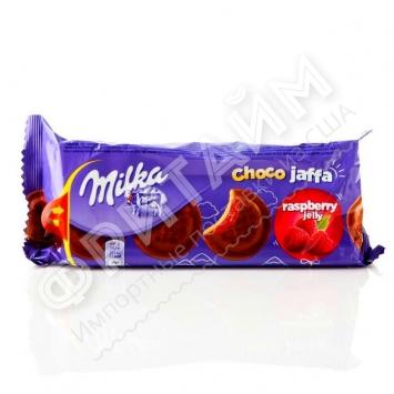 Milka Jaffa Raspberry, 147 гр, Германия