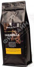 Кофе зерновой  Regola Del Tre Caramella,1000гр