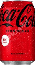 Coca-Cola Zero Sugar No Calories, 0,330л, ж/б, Германия