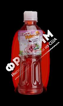 YOKU Виноград, 0,320L, Таиланд