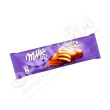 Milka Choc & Choc, 150 гр, Германия